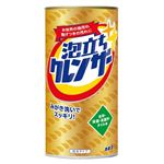 カネヨ石鹸 泡立ちクレンザー 400g
