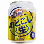 キリンビール のどごし<生> 250ml