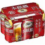 キリンビール 本麒麟 350mlX6