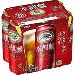 キリンビール 本麒麟 500mlX6