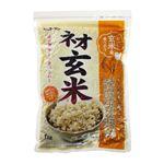 キッコーマン食品 ネオ玄米 1kg