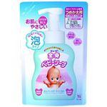 牛乳石鹸共進社 キューピー 全身ベビーソープ 泡タイプ 詰替え用 350ml