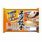 紀文 スープ餃子 12個入