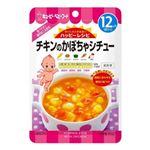 キユーピー チキンのかぼちゃシチュー 【12か月頃から】 80g