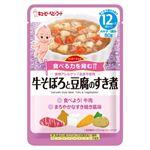 キューピー そぼろ豆腐のすき煮 【12か月頃から】 80g