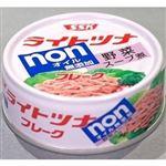 SSK ライトツナフレークノンオイル無添加野菜スープ煮 70g