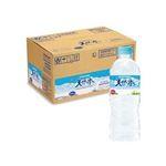 サントリーフーズ 南アルプスの天然水南【ケース販売】 550mlX24