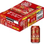 【ケース販売】 サントリー 金麦 ザ・ラガー 350mlx24 ※9/1~9/30配送分キャンペーン対象商品