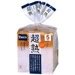 パスコ 超熟食パン 5枚切