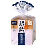パスコ 超熟食パン 8枚切
