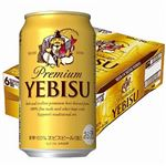 【ケース販売】 サッポロビール ヱビスビール 350ml×24