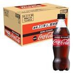 【ケース】コカ・コーラ コカ・コーラゼロ 500ml×24本