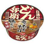 【4/16(金)配送分】日清食品 どん兵衛 鴨だしそば 105g