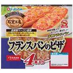 日本ハム フランスパンのピザ 4本入