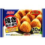 日本水産 焼きおにぎり 10個