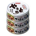 ホテイ やきとりたれ味3缶シュリンク 75gx3
