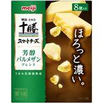 明治 十勝スマートチーズ パルメザンブレンド 8個入り90g