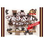 【6/15・16配送分】名糖産業 アルファベットチョコレート 50g