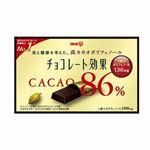 明治 チョコレート効果 カカオ86% 70g