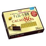 明治 チョコレート効果 カカオ86%26枚 130 g
