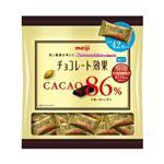 明治 チョコレート効果カカオ86%大袋 210g