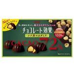 明治 チョコ効果カカオ72% マカダミア 9粒入