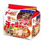 【7/25(日)配送分】明星食品 チャルメラ 正油 5食パック