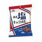 森永製菓 塩キャラメル袋 92g