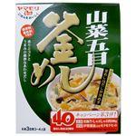 ヤマモリ 山菜五目釜飯の素 240g