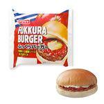 ヤマザキ ふっくらバーガー 完熟トマト風味&マヨネーズ 1個
