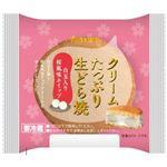 ヤマザキ クリームたっぷり生どら焼 白玉入り桜風味ホイップ 1個