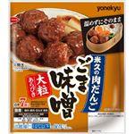 米久 米久の肉だんご ごま味噌 260g