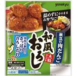 米久 米久の肉だんご 和風おろし 260g