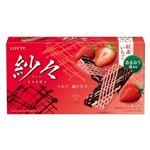 ロッテ 紗々紅赤いちご 69g