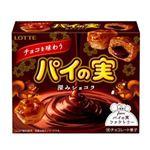 ロッテ チョコを味わうパイの実 深みショコラ 69g