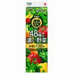 キリン 無添加野菜 48種の濃い野菜 1000ml