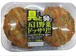 かね貞 具っと五目野菜 ドッサリ!! 90g×2
