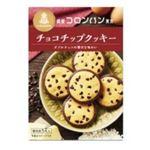 コロンバン チョコチップクッキー 5枚入