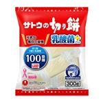サトウ食品 サトウの切り餅 乳酸菌プラス 300g
