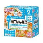 和光堂 栄養マルシェ 鯛ごはん弁当 【9か月頃から】 80g×2