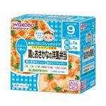 和光堂 栄養マルシェ 鶏とおさかなの洋風弁当 【9か月頃から】 80g×2