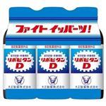 大正製薬 リポビタンD3P 100ml*3