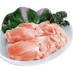 【1/20(月)配送分】国産 若鶏もも肉 約300g(100g当り(本体)88円)1パック ※4点まで