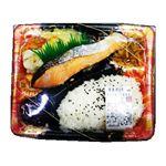 焼き銀鮭の和風弁当 1パック
