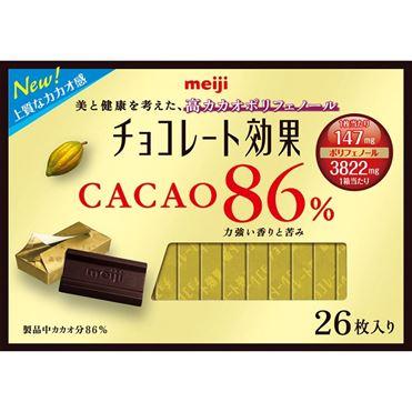 チョコレート 効果 明治
