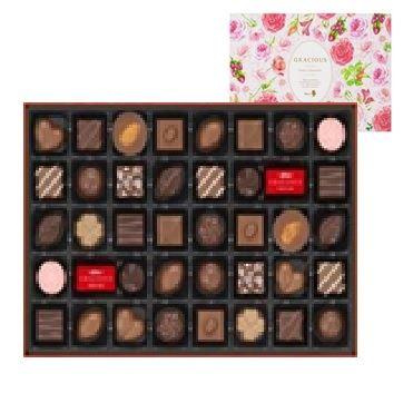 グレイシャス ファンシー チョコレート