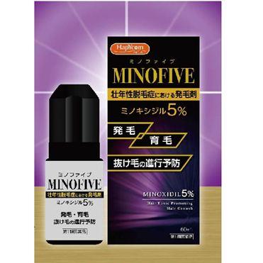 ハピコム ミノファイブ 60ml 1本【第1類医薬品】