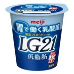 明治 プロビオヨーグルトLG21 低脂肪 112g