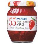 アヲハタ 55ジャム イチゴ 150g