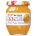 アヲハタ 55ジャム オレンジママレード 150g